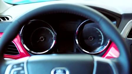 福田乘用车--伽途ix7