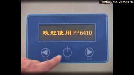 火焰光度计操作视频 火焰光度计使用视频