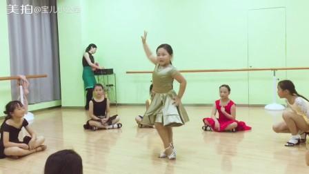 舞蹈少儿拉丁舞恰恰#上课个人SOLO