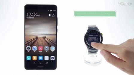 HUAWEI WATCH 2 手表与手机配对连接
