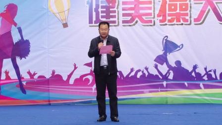 浏阳市人民医院 3.8国际妇女节 健美操大赛