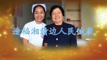 浏阳市人民医院2017梦想起航宣传片