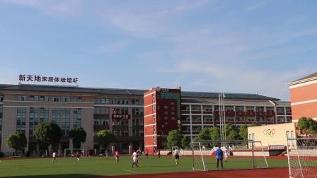 东至县第二届七人制足球赛 第二轮第二场 供电vs虹泥小厨 下半场