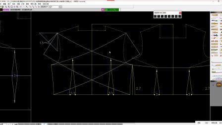 服装打版纸样教程视频CAD培训班山本服装教育