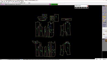 服装制版纸样纸样CAD培训班山本服装教育山本打版公开课服装培训学校