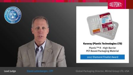 Plantic™ R:超高阻隔可再生可回收包装材料 - 2017钻石奖入围奖得主