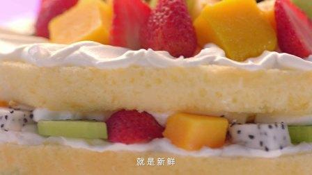 """幸福西饼0717_女5s_(快,就是新鲜,关注""""幸福西饼""""公众号"""