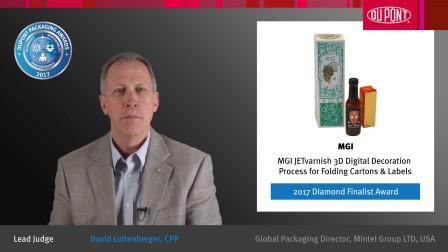 MGI JETvarnish三维数字装饰工艺 - 2017钻石奖入围奖得主