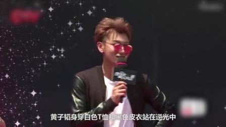 《夜空星》首曝角色剧照 黄子韬吴倩追梦CP上线
