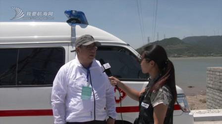 专访宁波开发区中心医院王磊
