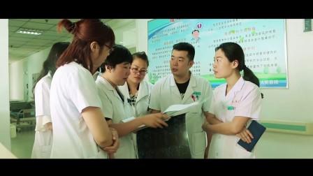 天使的守护-鸡西市人民医院内分泌科