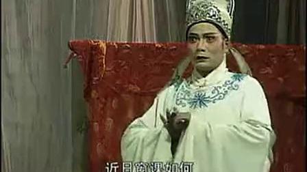 福州闽剧一团