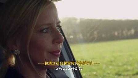 Henkel Corporate Video [V创意Veed.tv]