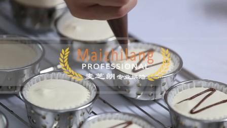 麦芝朗(椰浆原味蒸蛋糕)