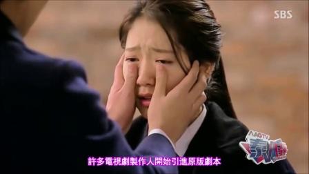 东盟卫视:《泰星大盘点》那些年泰国翻拍过的韩国偶像剧