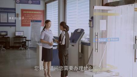 青年文明号~南乐县国税局办税服务厅~有一种青春叫国税