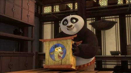 功夫熊猫第7集