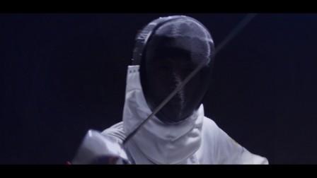 广告拍摄 康尔佳 击剑篇