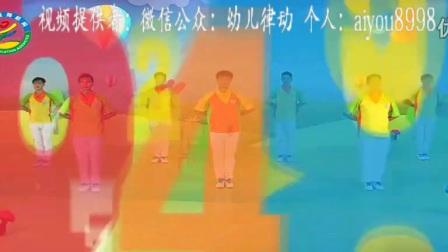 金色童年-儿童舞蹈