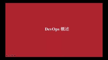 思艾特7月免费公开课:LAMP/Drupal项目落地DevOps之本地环境搭建