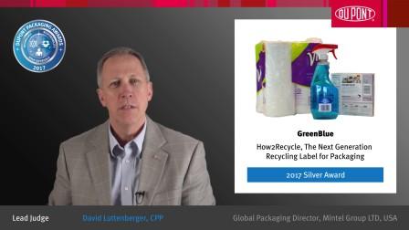How2Recycle®新一代回收包装标签 - 2017银奖得主