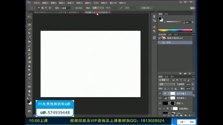 PS教程:合成梦幻唯美云海之舟 上(51RGB在线教育)