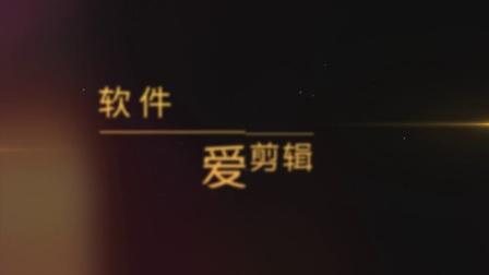 《泡沫之夏》饭制预告 刘亦菲 陈伟霆 Mike