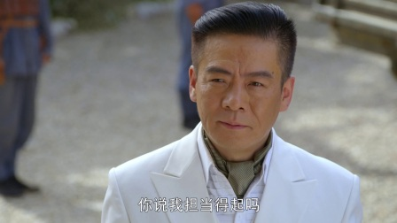 决战江桥 第31集