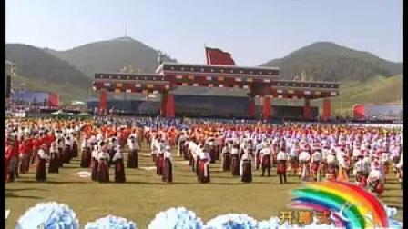 甘肃合作:第十八届香巴拉甘南草原旅游艺术节(上)
