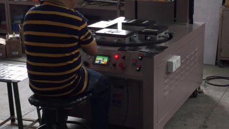 4工位转盘机视频1