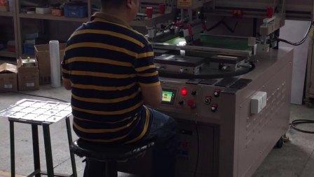 4工位转盘机视频2