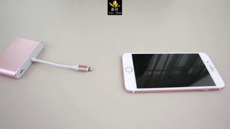 苹果ipad连接投影仪电视机转换器