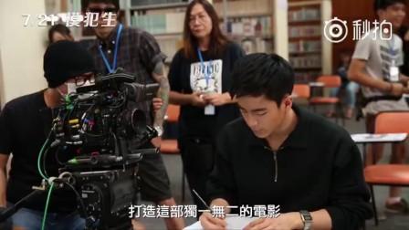 泰国破亿电影《模范生》幕后花絮角色篇, 女主角考试天才小琳和男主角记忆狂人阿班
