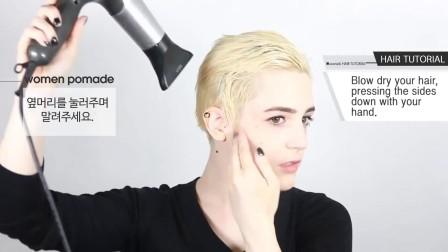 油头怪短头发女士庞巴度复古油头造型教学视频