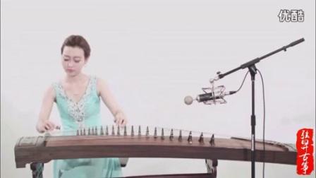 美女古筝演奏家 崔晓彤 弦升古筝鉴赏《浏阳河》