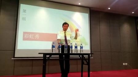 苏木金在福州主任晋升培训班毕业晚会表演彩虹圈的经典视频