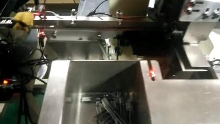 17AM保护器自动铆接机,尾部长短线