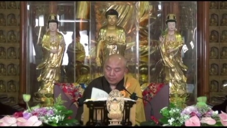 佛說觀無量壽佛經導讀 第16集 - 淨土教觀學苑 淨界法師