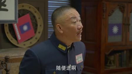 决战江桥 07 占山拒绝谈合作 还我河山以示决心