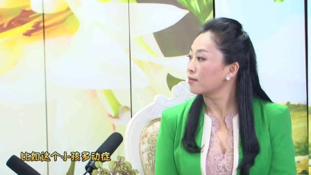 《喜宝和喜妈》 衣明纪老师讲解  多动症的区分