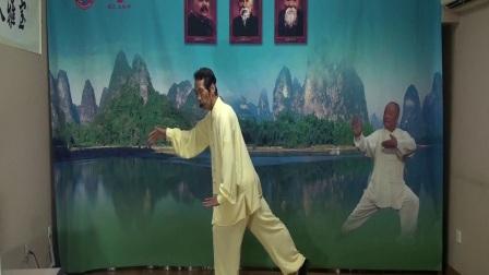 国际杨氏太极拳协会QQ群课程---李存厚老师主讲