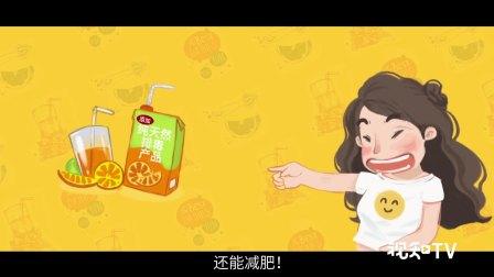 果汁排毒约等于绝食加服毒 想减肥? 想得美 55