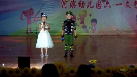 华坪县河滨幼儿园舞蹈13 教师跪羊图