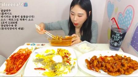 韩国女主播弗朗西斯卡吃鸡蛋饺子、糖醋肉 吃播美食生活