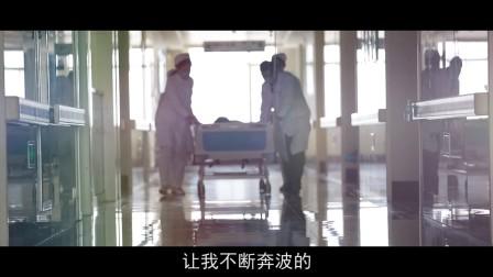 《成都》—平原县人民医院医护版