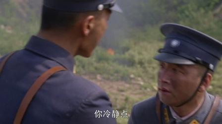 决战江桥 第35集