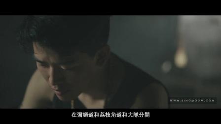 京木传媒招聘创意视频1080