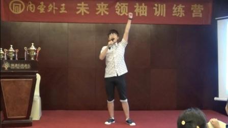 杭州青少年口才训练1