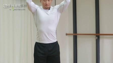 樂纖進階運動訓練—伸展與平衡
