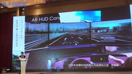青城山:未来黑科技